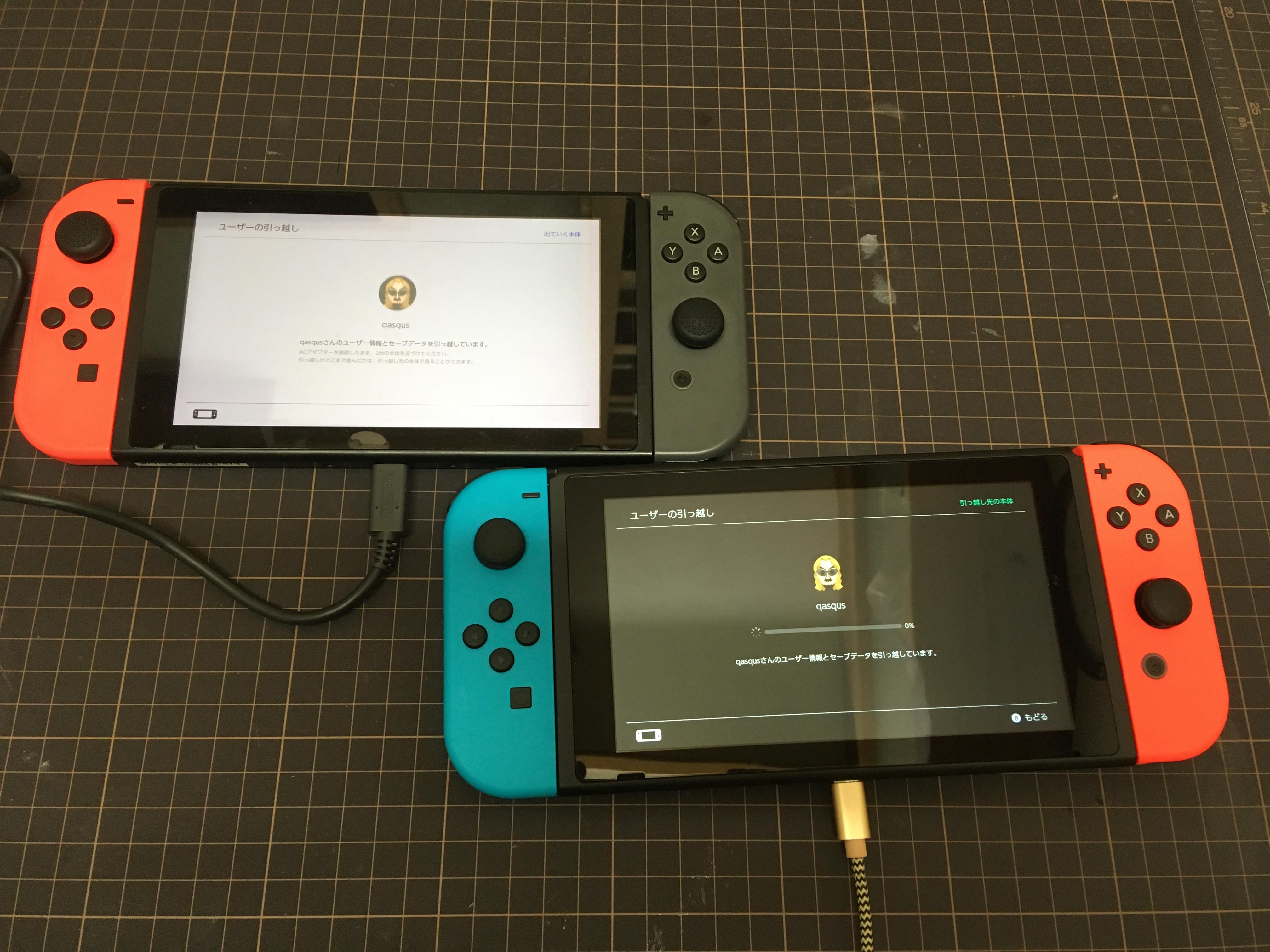 2台目Switch購入