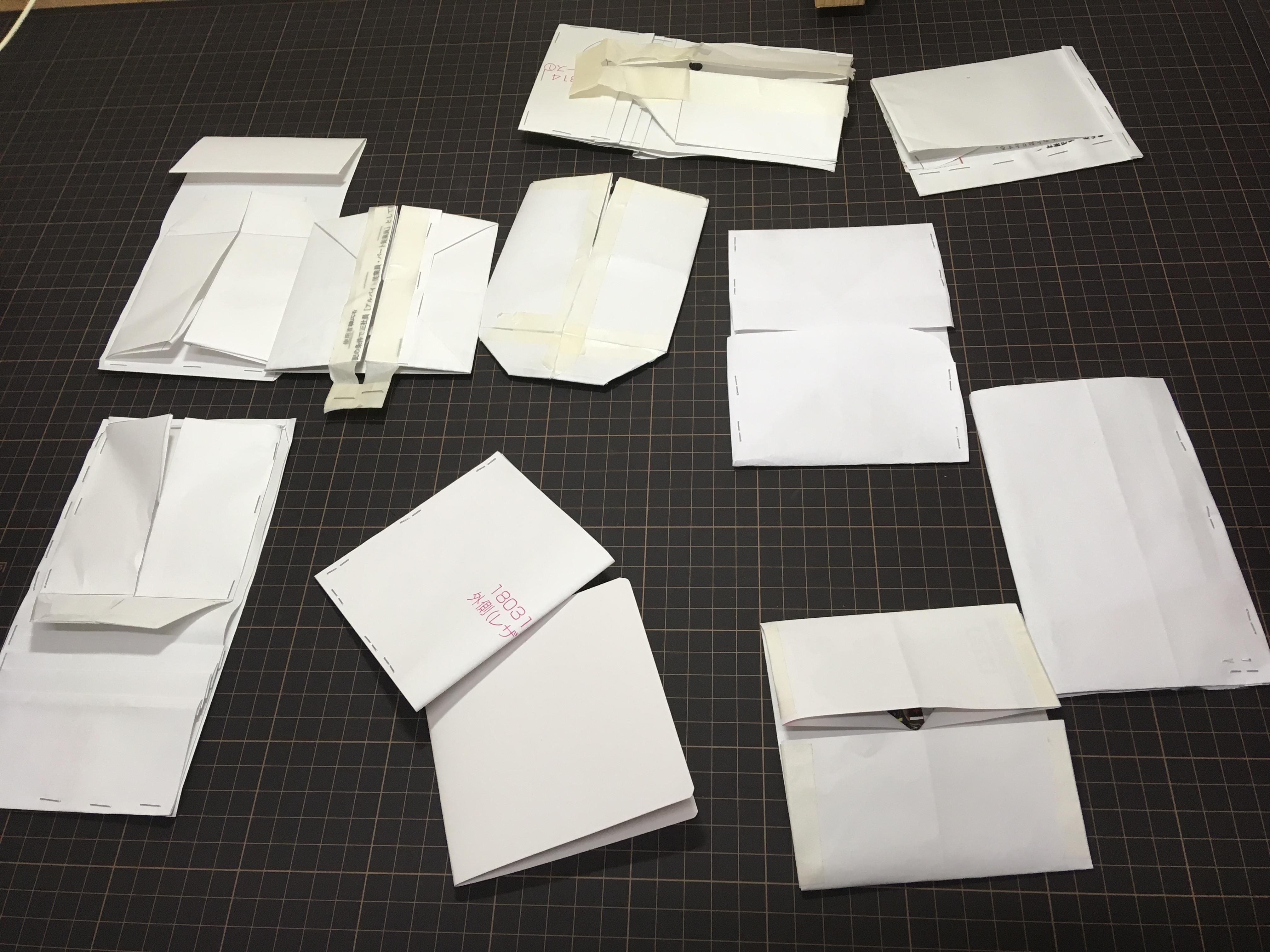 まるで折り紙のような