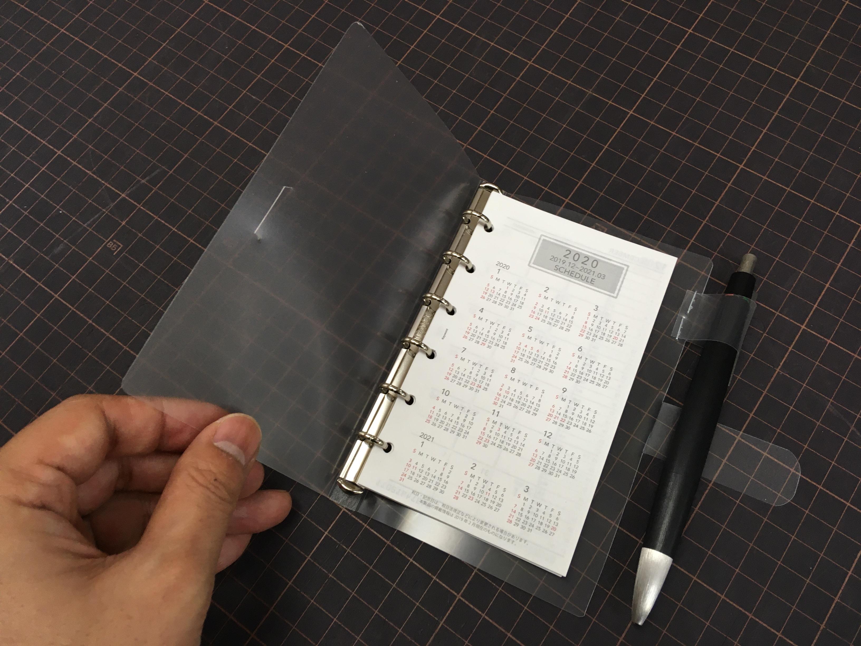 軽量の手帳を作ってみた