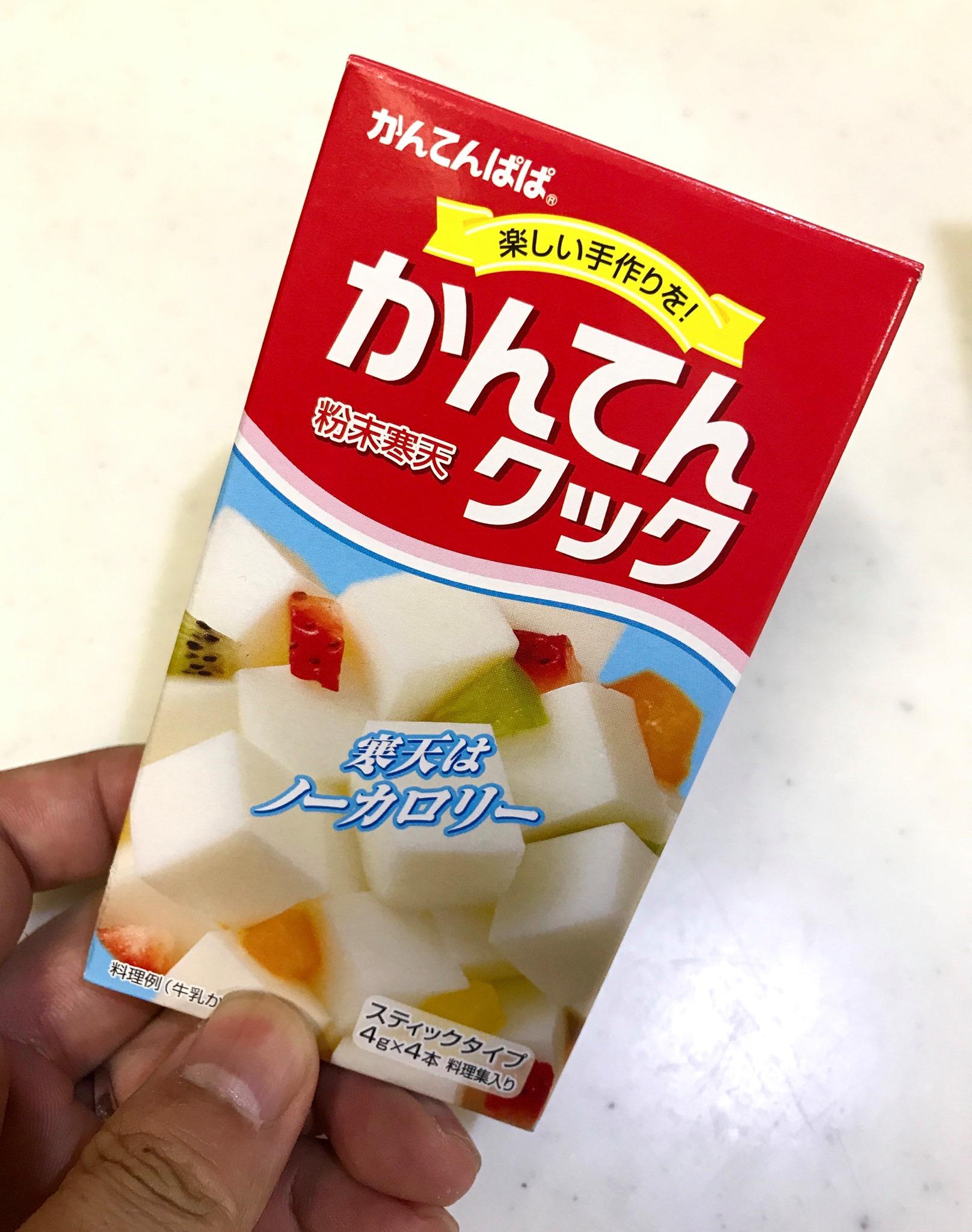豆乳プリン その3
